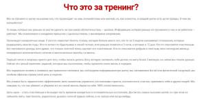 2015-04-29_135359-прод2-мих Гаврилов