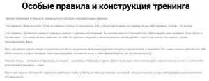 2015-04-29_135511-прод 3-Мих Гаврилов