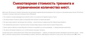 2015-04-29_135607-прод4-Мих Гаврилов