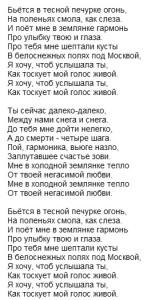 2015-05-07_162644-в землянке-Лидия Русланова