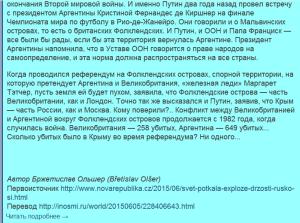 2015-06-09_160237-по статье-для сайта-окончание-там ссылки
