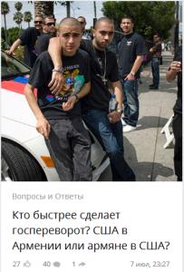 2015-07-08_135726-госпереворот