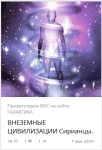 2015-07-08_141953-внеземные
