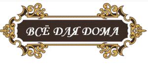 2015-07-17_143549-сайт-к теме-элегантная роскошь