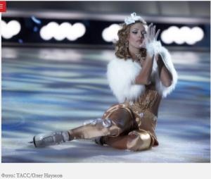 2015-09-27_184020-М24 сообщает о шоу с Т Навкой