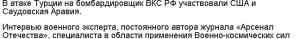 2015-11-27_162205-кто..