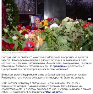 2015-12-03_185930-Известия-в последний путь