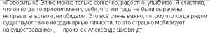2015-12-03_190045-Известия- говорить солнечно