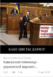 2015-12-12_000717-Рада