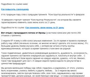 2016-02-11_191932-Мих Гаврилов-2