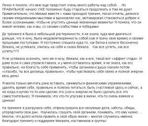 2016-02-11_192042-Мих Гаврилов-3