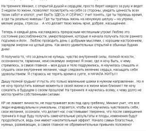 2016-02-11_192200-Мих Гаврилов-4
