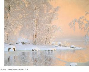 2015-12-26_174556-Зимнее очарование-1