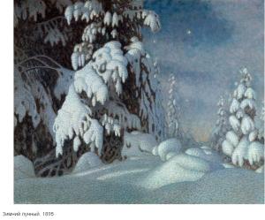 2015-12-26_174658-Зимнее очарование-2
