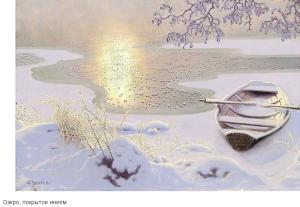 2015-12-26_174740-Зимнее очарование-3