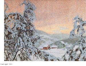 2015-12-26_175130-Зимнее очарование-6