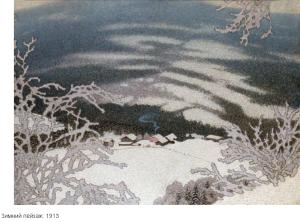 2015-12-26_175221-Зимнее очарование-7