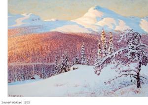 2015-12-26_175722-Зимнее очарование-13