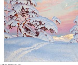 2015-12-26_175910-Зимнее очарование-15
