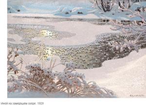 2015-12-26_175956-Зимнее очарование-16
