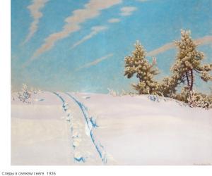 2015-12-26_180126-Зимнее очарование-18