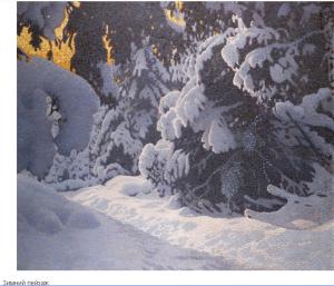 2015-12-26_180324-Зимнее очарование-20