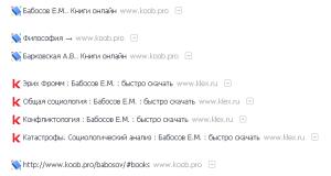 2016-03-01_150641-по Бабосов Е.М.-работы