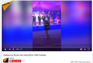 2016-05-25_153632-КАЛИНКА-Захарова-интернет